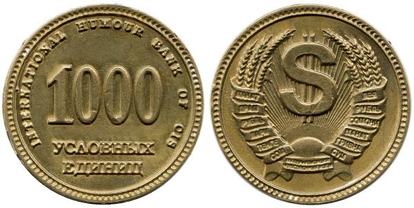 http://jetonchiki.narod.ru/images/odessa/odessa23b.jpg